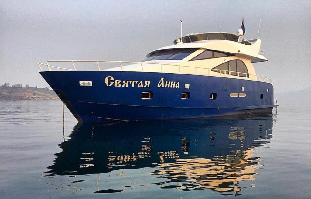 Яхта «Святая Анна»