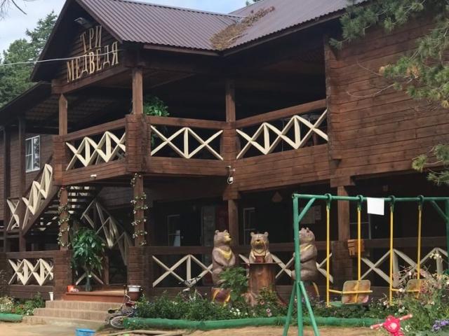 Мини-отель на Байкале - Туры на Байкал