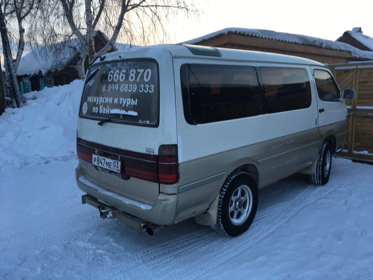 Туры на Байкал - Микроавтобус Хайс